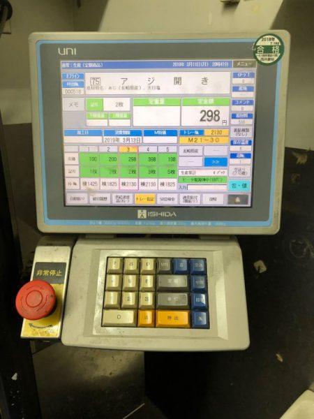 イシダ 自動計量包装値付機 Wmini-Uni 自動ラベル貼りWM-UNI○3
