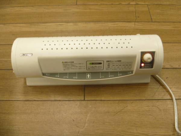 アイリスオーヤマ ラミネート A4対応 600x450