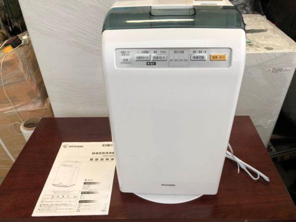 アイリスオーヤマ 加湿空気清浄機 HXF A25 2017年製 600x450