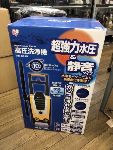 アイリスオーヤマ 高圧洗浄機 静音タイプ FIN 901W 60hz 450x600