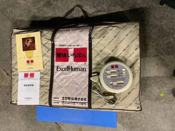 エクセルヒューマン 家庭用電位 温熱治療羊毛式マット健康いちばん HM 801S 1 600x450