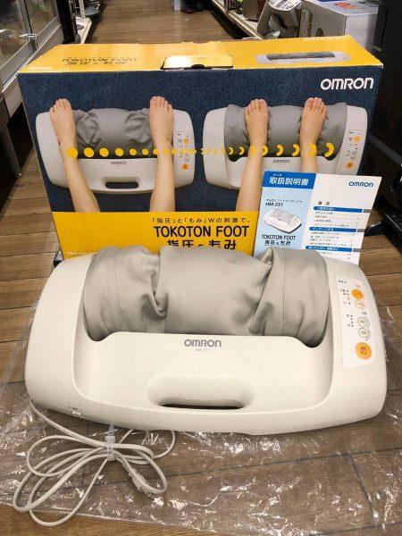 オムロン フットマッサージャー 家庭用 HM 231 美品◯ 450x600