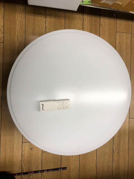 オーム電気 LEDシーリングライト リモコン付き LE Y44D4K W 1 450x600