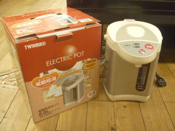 ツインバード 電動給湯ポット TP D591 25L 箱入り 600x450