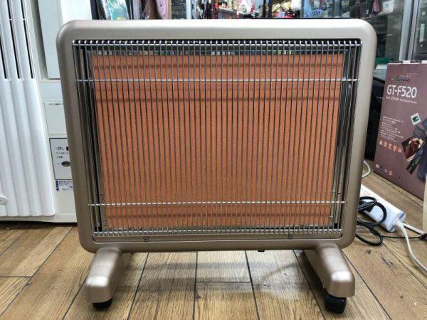 三ルミエ エクセラ7 遠赤外線暖房器 N700L GR 600x450