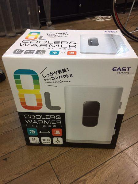 未使用 アズマ 冷温庫 EAR 801 8L 小型冷蔵庫 450x600