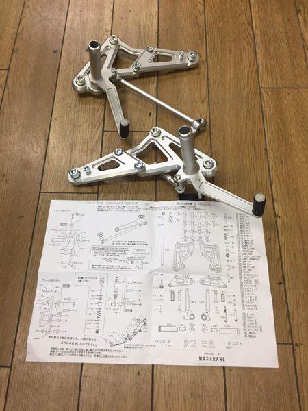 マクレーン MACRANE KAWASAKI NEXT-ONE ゼファー ZEPHYR1100 バックステップ