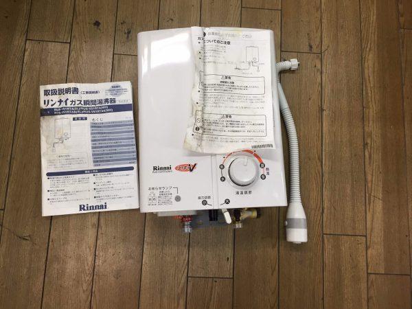 未使用 リンナイ 小型瞬間湯沸かし器 都市ガス RUS V51RTA 600x450