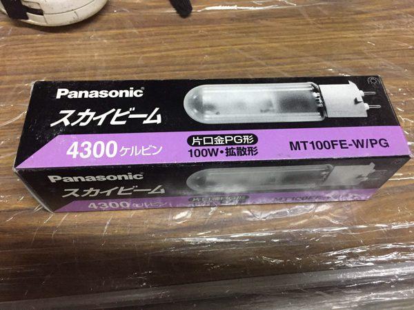 未使用 Panasonic スカイビーム 4300ケルビン 片口金PG形 MT100FE WPG 600x450