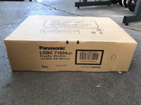 未使用 Panasonic 人感センサ付 LED ダウンライト LGBC71934LE1 600x450