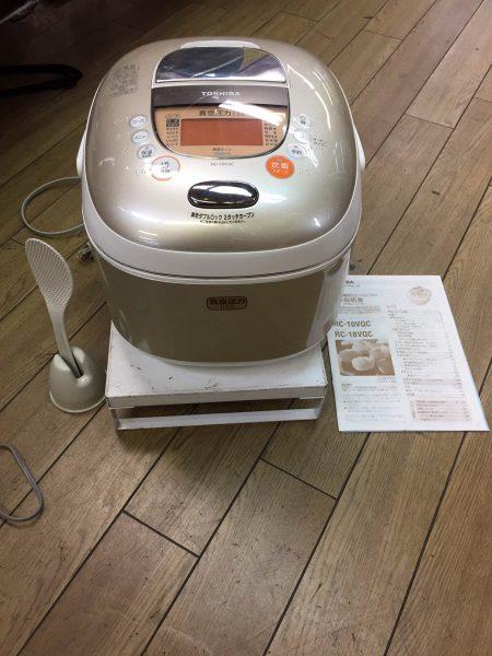 東芝 真空圧力IH 炊飯ジャー RC 18VQC 1升 2011年製 450x600