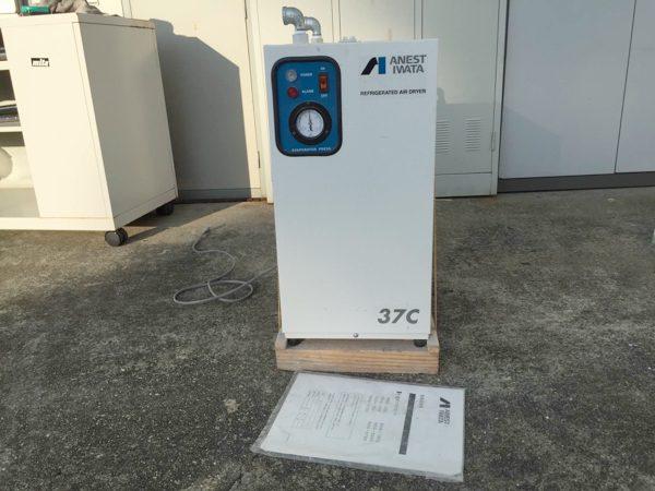 アネスト岩田 冷凍式エアドライヤ RDG-37C R-134a