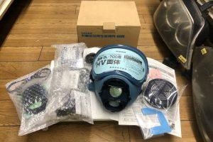 未使用 興研 KOKEN 電動ファン付き 呼吸用保護用 ファンユニット BL-700HA