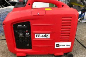 Dream Link インバーター発電機 発電機 EG-2600