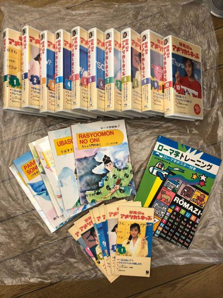 早見優のアメリカンキッズ VHS 10巻 英語教材セット
