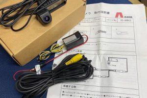 買取価格7,000円(税込み)