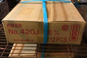 未使用 買取価格11,000円(税込み)