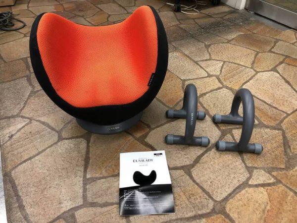 CUVILADY バランスチェア クビレディ オレンジ 1 600x450