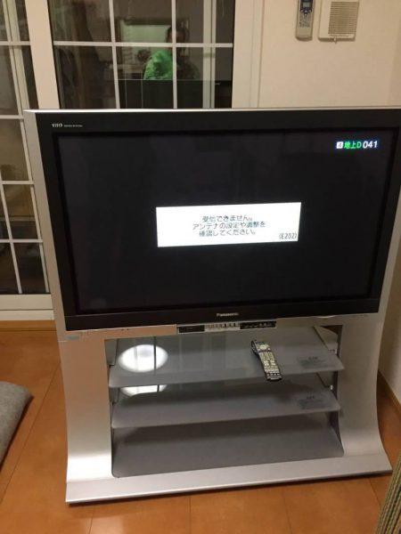 G4519 Panasonic パナソニック プラズマテレビ 42型 TH 42PX600 2006年製 450x600