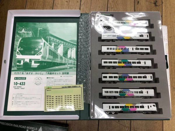 KATO Nゲージ 10-433 E257系 あずさ、かいじ 7両セット