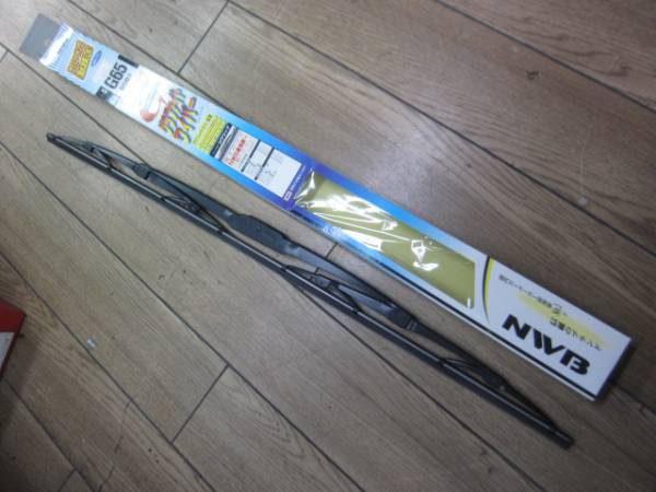 NWBグラファイト ワイパーG65 650mm 2本セット 600x450