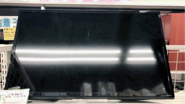 ORION 液晶テレビ LK 291BP 2014年製 壁掛け 1 600x338