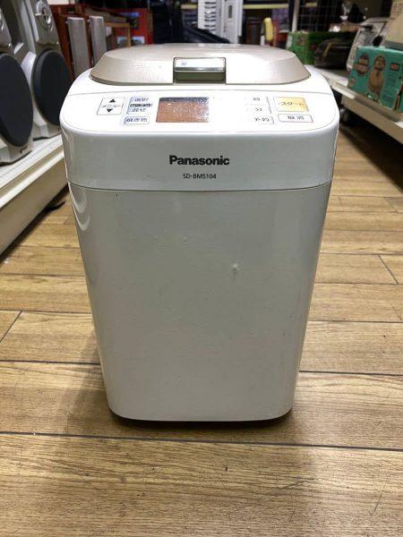 Panasonic パナソニックホームベーカリー SD BMS104 2012年製 450x600