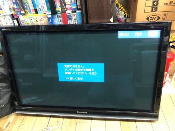 Panasonic パナソニック プラズマテレビ VIERA TH P42G1 09年製 1 600x450