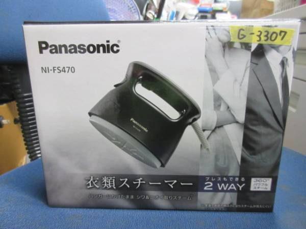 Panasonic パナソニック 衣類スチーマー NI FS470 K ブラック 未開封 1 600x450