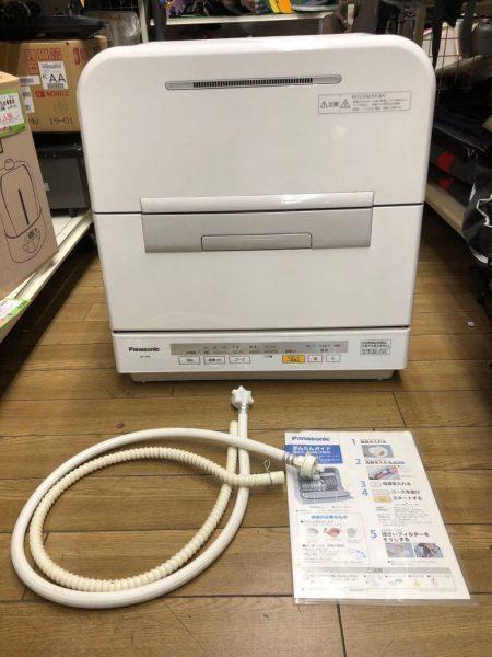 Panasonic パナソニック 食器洗い乾燥機 NP TM9 W 2016年製 450x600