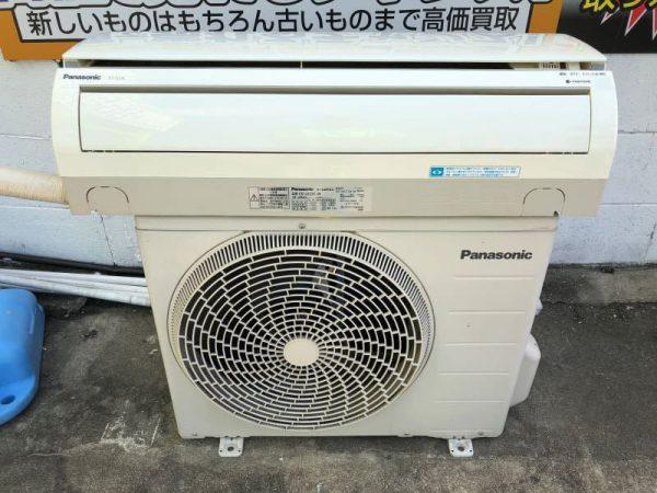 Panasonic ルームエアコン 6 9畳 CS J223C W 2013年製 600x450