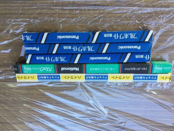Panasonic 蛍光灯 FL10N FL15ENw FL15W フルホワイト ハイライト セット 600x450
