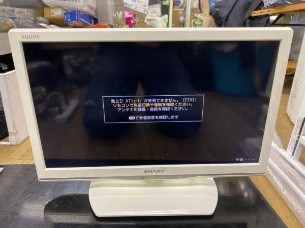 SHARP シャープ 19v型液晶テレビ AQUOS LC 19K20 2014年製 600x450