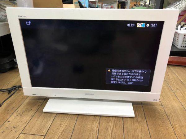 SONY ソニー 26インチ 液晶テレビ KDL 26BX30H 2010年製 600x450