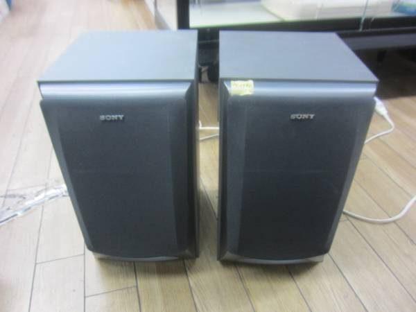 SONY 3Wayスピーカー 100W ソニーSS MD7 左右セット 1 600x450