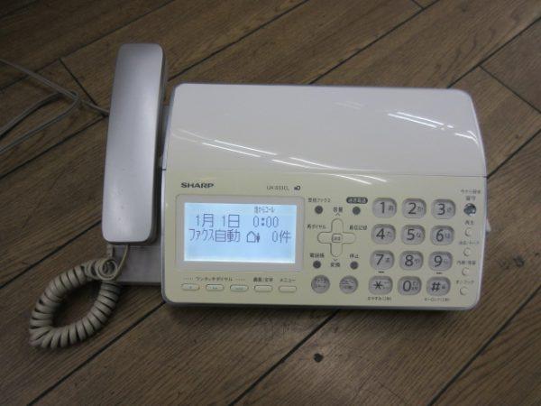 シャープ デジタルコードレスファクシミリ fappy UX D33CL 600x450