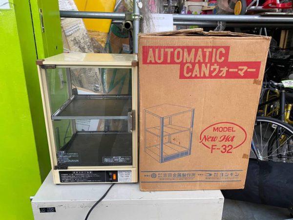 ヨシキン全自動缶ウォーマー ホットショーケース F 32 600x450
