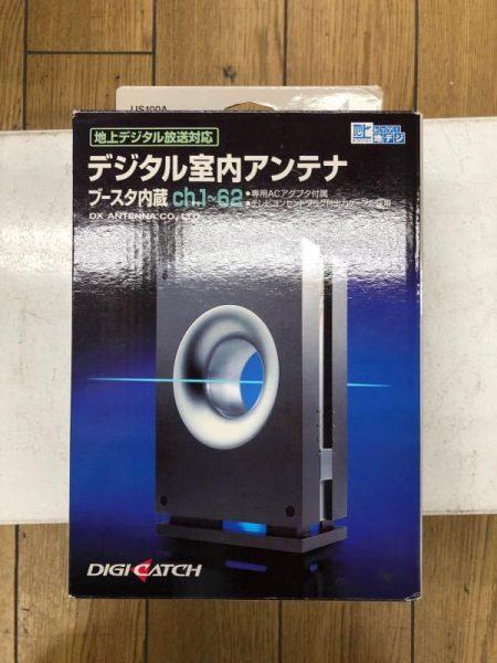 未使用 地上デジタル放送対応DXアンテナ US100A ブースター内蔵 450x600