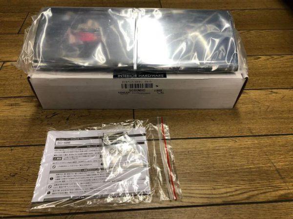 未使用 KAWAJUN カワジュン ダブルペーパーホルダー SC60MXC 600x450