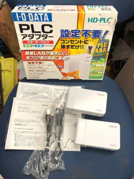 IODATE PLCアダプター 親機子機セット HD PLC PLC ET 450x600