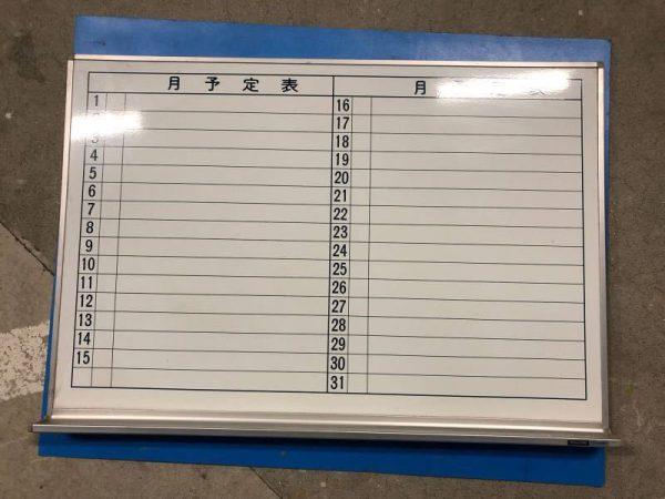 KOKUYO コクヨ 壁掛け スケジュールボード FB 23MWc 90X62 1 600x450