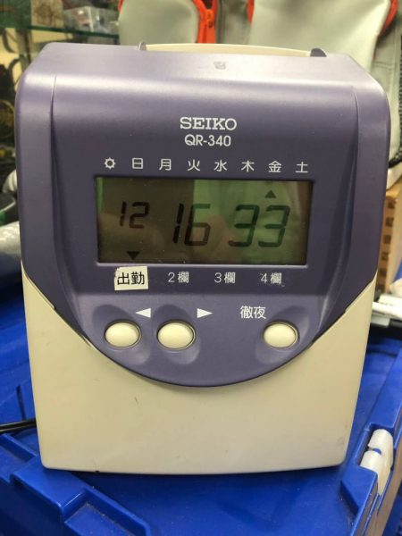 SEIKO セイコー タイムレコーダー タイムカード QR 340 2013年製 450x600