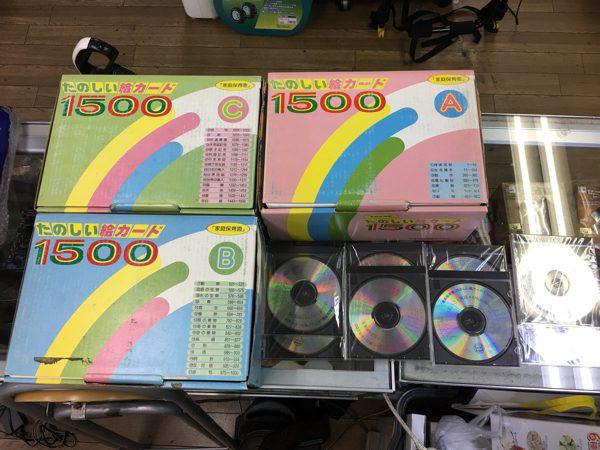 たのしい絵カード1500 英語・フランス語・中国語・韓国語