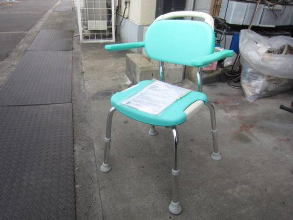 Richell やわらかシャワーチェア 肘掛付 介護椅子