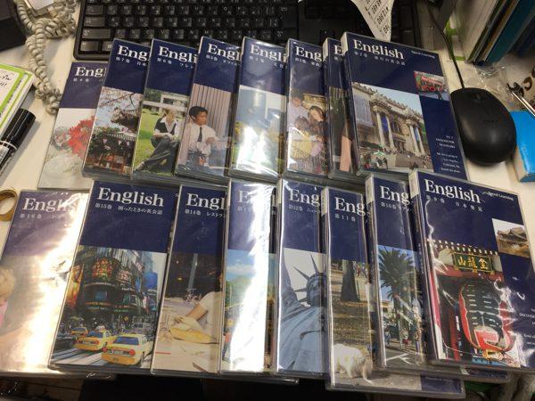 スピードラーニング 1-16巻セット 4巻以外未使用 英会話教材