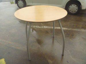 ニトリ ROME3 ローマ3 ダイニングテーブル 300x225