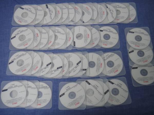 宅建 通信教育 DVD教材一式